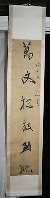 Vintage Antique Asian Scroll Wall Hanging