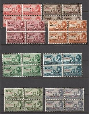 Egypt occupation of Palestine Gaza 1948 AIR MAIL  unmounted MNH mint blocks of 4