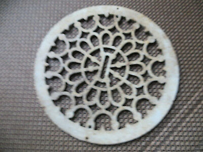"Large Round Ornate Antique Cast Iron Heating Grate-13 3/4"" Across"