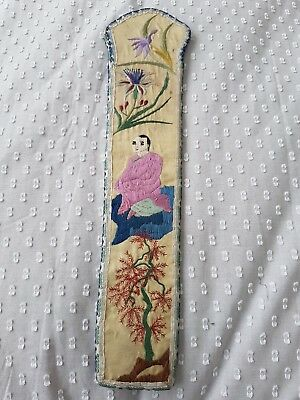 Beautiful Antique Chinese Silk Hand Embroidered Fan Case Holder