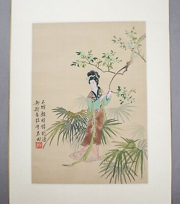 Chinese watercolour on silk painting character marks woman under tree