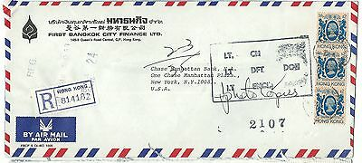 China Hong Kong registered airmail cover $2 strip of 3 to USA 1983