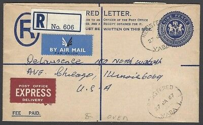 Nigeria 9d registered envelope used 1967 EXPRESS from YABA to USA