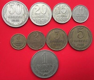 9Pcs SET Coins Of Soviet Union USSR Russia Used Condition Moscow Union of Soviet