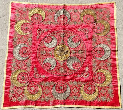 Antique 19 C Ottoman Red Gold Silk Tomb Cover Textile Embroidery Persian Arabic