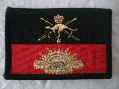 Obsolete Forces Command Patch