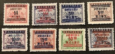 1949 China Gold Yuan Surcharges on Revenue Stamps 50c-$300 Set of 8/21 Mint