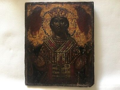 Antique Greek Ikon Purchased in Athens in 1960 with a Likeness of Christ