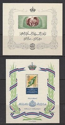 Egypt early mint or used miniature sheets x 4 different