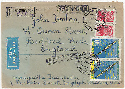 O7010 Ukraine reg. Air cover to UK, 1963; 28 rate including pair rowing stamps