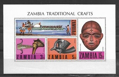 Sambia Traditional Crafts Block postfrisch / MNH