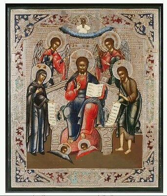 Antique Rare 19C Hand Painted Russian Icon Of The Deisis,circa 1890