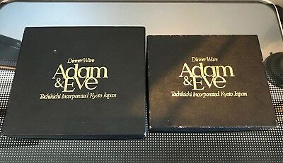 BOXED SET VINTAGE RETRO 1970s JAPANESE TOP QUALITY SPOONS & FORKS ADAM & EVE