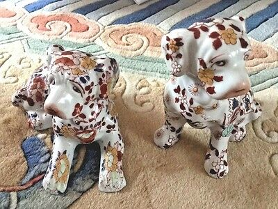 Antique Japanese Aritia Mari Foo Dog Lion Pair Hichozan Shinpo-Sei Marked 8""