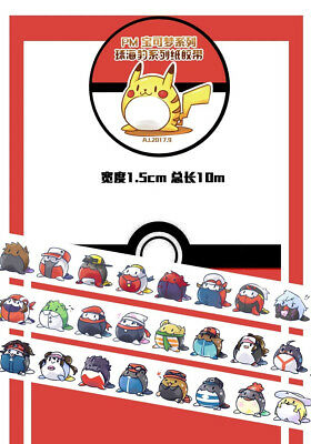 Pokemon Go Pocket Monster pikachu Cosplay Spheal Washi Masking Adhesive Tape Be