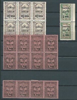 Iraq Mosul British Occupation In Mint Hinged Blocks See Both Scans For Condition