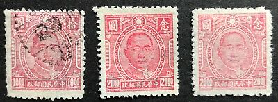 1944 China Dr Sun Yat-sen 6th Issue $10 Used  $20x2  Mint
