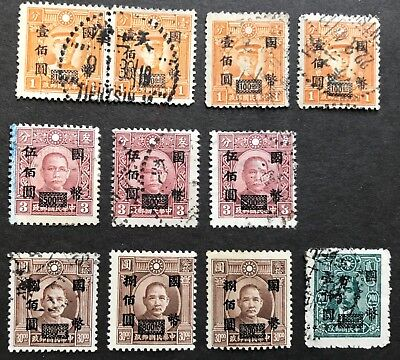1946 China CNC Surch Rectangular Value Tablet $100-$1000 11 Assorted Mint/Used