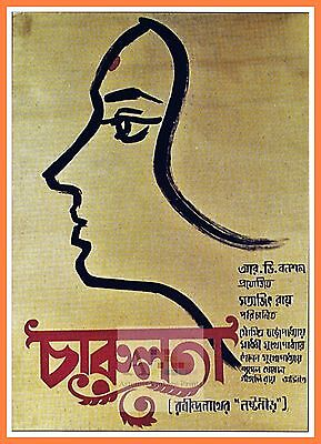 Charulata    Bollywood Movie Posters Vintage Classic & Indian Films