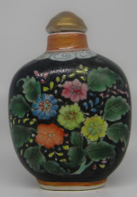 Chinese Exquisite Colorful Porcelain Sculpture Snuff Bottle Handmade Collect A