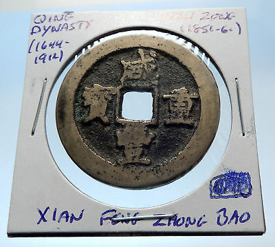 1851AD CHINESE Qing Dynasty Genuine Antique WEN ZONG Cash Coin of CHINA i72174