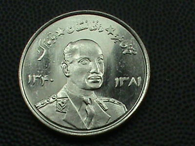 AFGHANISTAN  5 Afghani  1961 UNCIRCULATED  ,  $ 2.99  maximum  shipping  in  USA