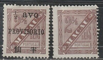 1893 Portuguese colony in China stamps, Macao 1/2a MH full set, SG N79,82