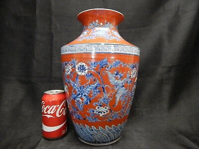 Large Antique Chinese Coral Red Vase With Cobalt Blue Decoration