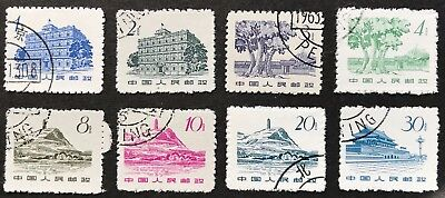 1962 China People's Rep. Definitive 1f-30f Set of 8/11 CTO SG2010-3 2015 2017-20