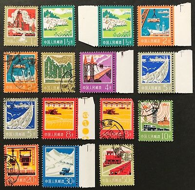 1977 China People's Rep. Multicoloured Set of 11/14 (Some duplicates) Used/MUH