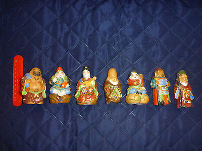Set Of Seven Small Japanese Lucky Gods Made In Japan By Kutani