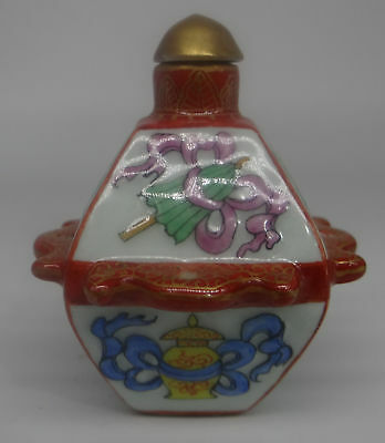 Chinese Exquisite Colorful Porcelain Sculpture Snuff Bottle Handmade