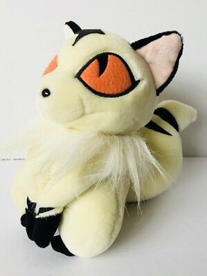 Kirara Pokemon Plush Rumiko Takahashi Inuyasha Anime Cartoon Plush Yellow Cat