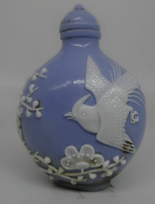 Chinese Exquisite Porcelain Sculpture Snuff Bottle Handmade