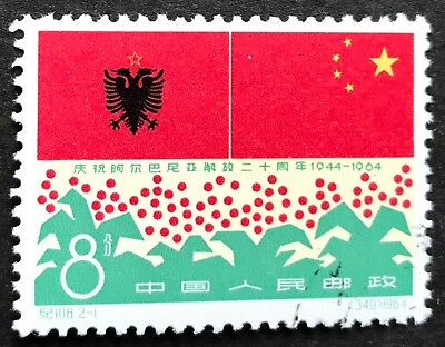 1964 China People's Rep. 8f Anniv Of Liberation of Albania Set of 1/2 CTO SG2221
