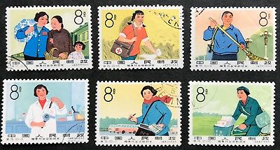 1966 China People's Rep. 8f Women in Public Service Set of 6/10 CTO SG2213-2321