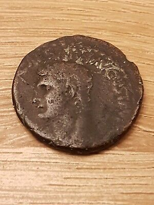 Germanicus Copper As