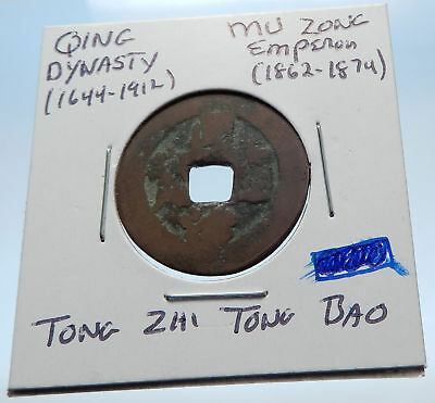 1862AD CHINESE Qing Dynasty Genuine Antique MU ZONG Cash Coin of CHINA i72192