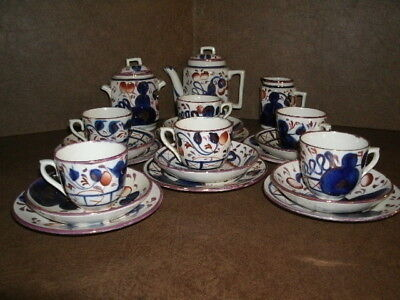 "Antique 23 Pcs Gaudy Welsh ""oyster""  Childs Tea Set - England"