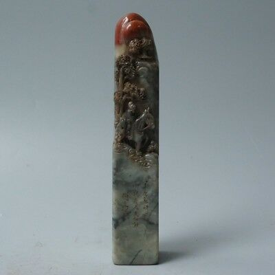 Chinese Exquisite Hand-carved Ancient people carving Shoushan Stone seal