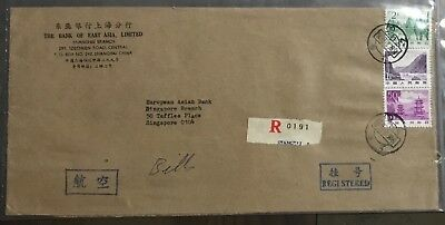 China reg cover 1986 Definitives stamps Shanghai to Singapore
