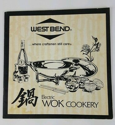 West Bend Electric Wok Instruction Manual and Recipe Booklet 1975