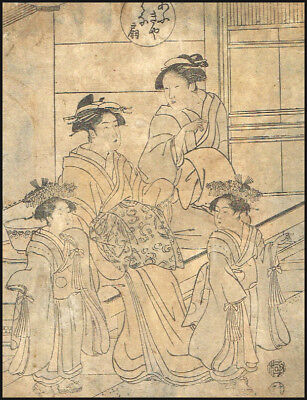 Original Japanese Woodblock Print: Shuncho