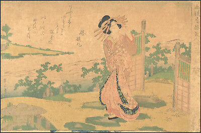 Original Japanese Woodblock Print: Eizan