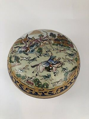 Fox Hunt Scene Decorative Large Bowl with Lid Vintage Made In China Asian Art