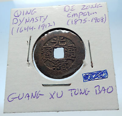 1875AD CHINESE Qing Dynasty Genuine Antique DE ZONG Cash Coin of CHINA i72209