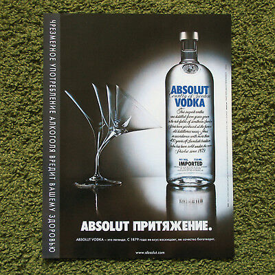 ABSOLUT ПРИТЯЖЕНИЕ vodka print ad from Russian magazine GQ 2007 ATTRACTION