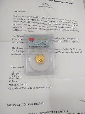 2012 Gold China 50Yn (G50Y) Panda  1/10oz PCGS MS70 with coa