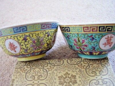 Chinese porcelain yellow and green bowls, set of 2 pieces
