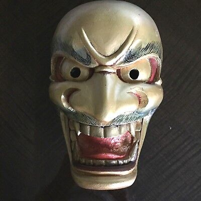 Vintage Japanese Noh Mask Shishiguchi Fierce God Signed (Make Offer)